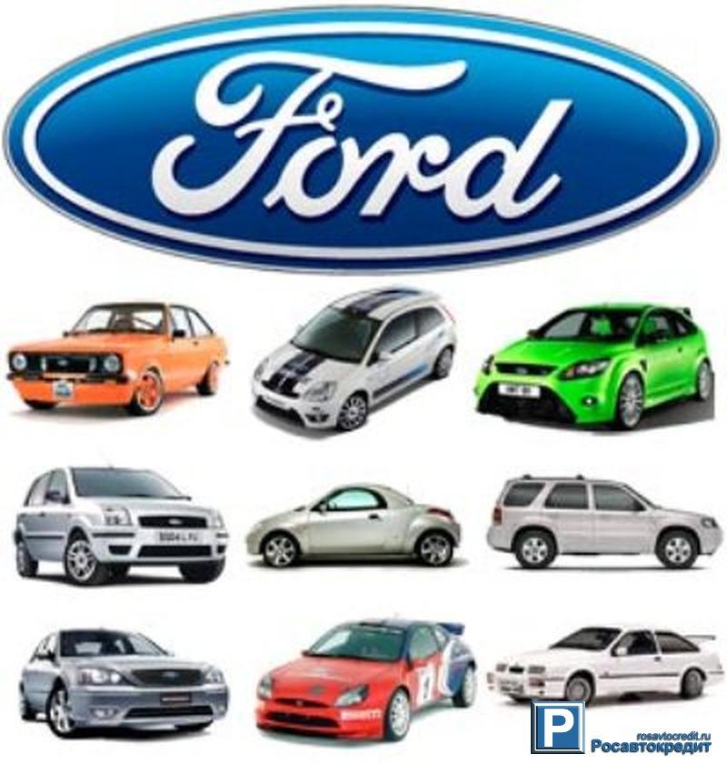ford focus в кредит без первоначального взноса: