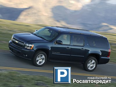 Chevrolet Avalanche GMT 900 5.3 i V8 AWD AT (310 л.с.)