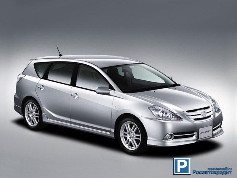 Кредит на авто без первоначального взноса в новороссийске